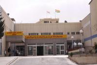 L'ospedale Heevi