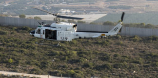 UNIFIL website