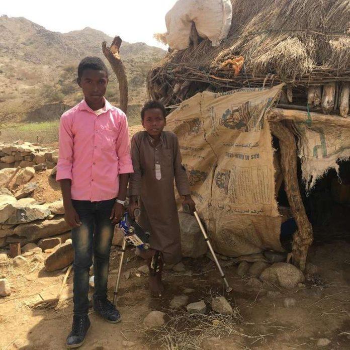 Yemen Save the Children