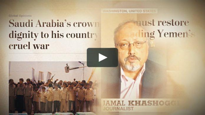 Kashoggi Vimeo